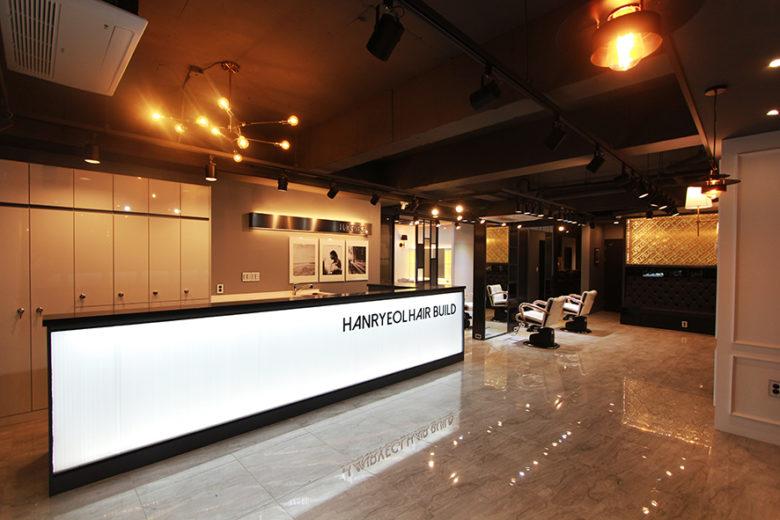 187 Modern Concept Hair Salon Interior By Makewith Design
