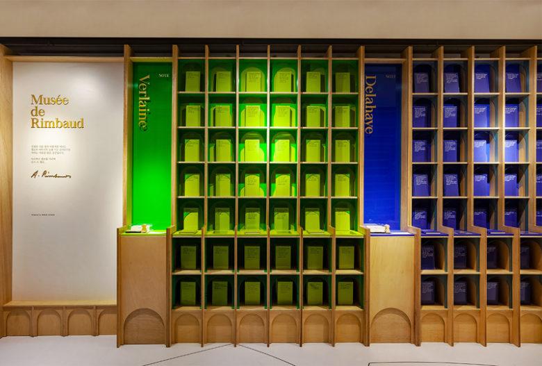 空间设计 | Muse De Rimbaud文化空间设计