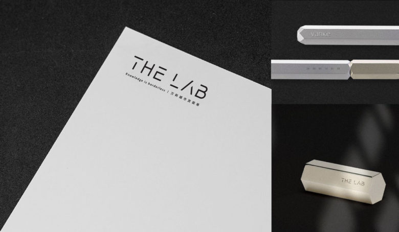 杭州萬科_the lab