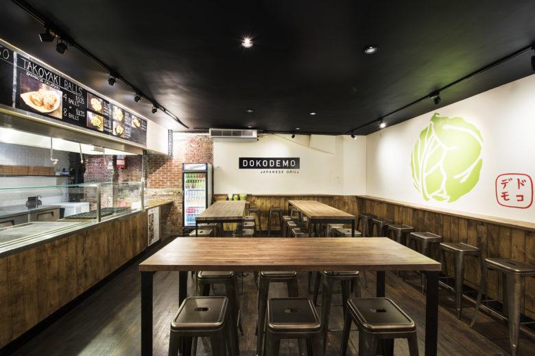 终端设计 | 纽约Dokodemo餐厅设计